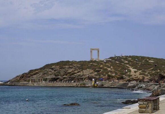 Evening Standard: Αυτό το νησί αναδείχθηκε το κορυφαίο στην Ελλάδα για το 2020