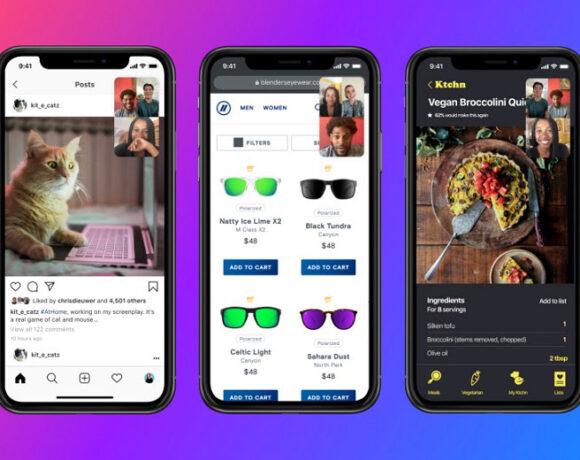 Facebook Messenger: Διαθέσιμο το screen sharing στις κλήσεις βίντεο
