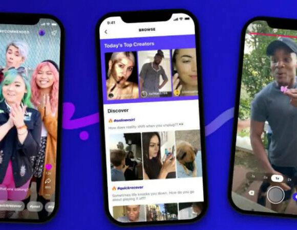 H εφαρμογή Lasso by Facebook, τερματίζει οριστικά τη λειτουργία της
