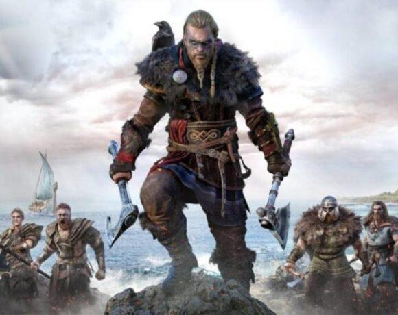 H Ubisoft δε θα αυξήσει τις τιμές των next-gen παιχνιδιών της, τουλάχιστον προς το παρόν