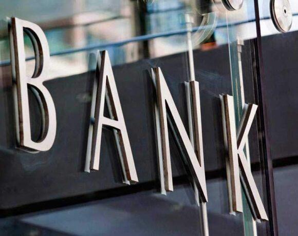 Hercules VS Bad Bank: O ΟΟΣΑ παίρνει θέση για τα δύο σχέδια αντιμετώπισης των NPLs