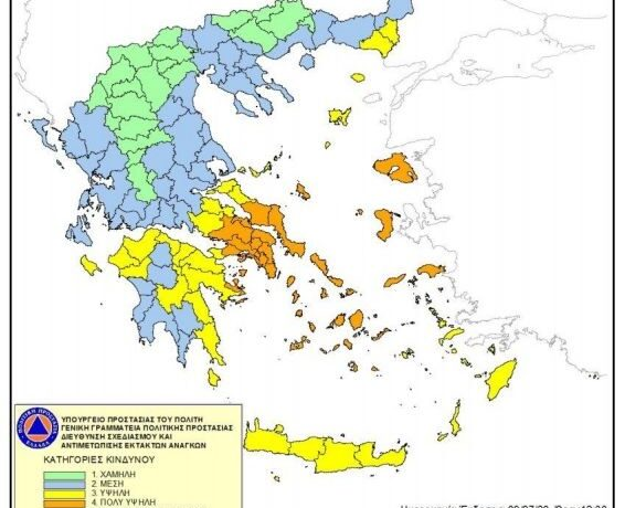 High Fire Risk in Greece for Friday, July 10