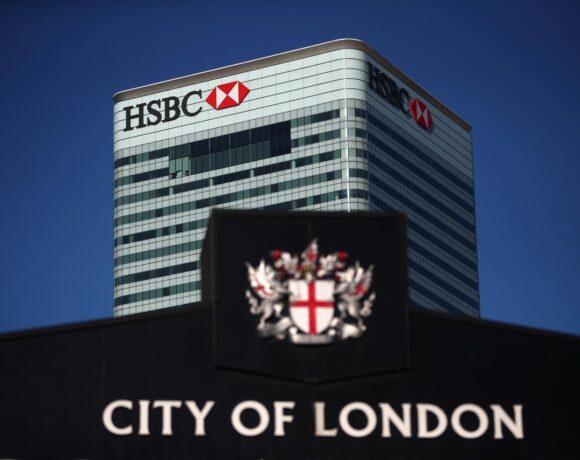 HSBC: Διαψεύδει ότι βοήθησε στη σύλληψη της οικονομικής διευθύντριας της Huawei