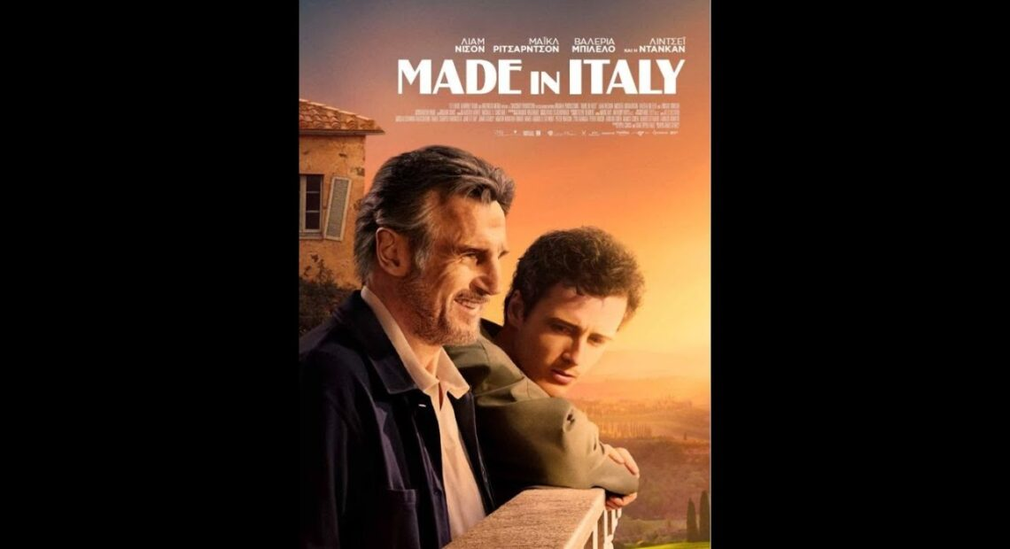 MADE IN ITALY - Trailer (greek subs)
