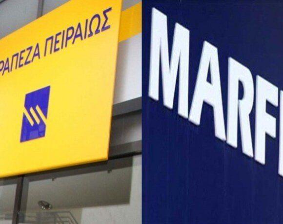 MIG: Χείρα βοηθείας από Τράπεζα Πειραιώς – Nέα παράταση σε δάνεια €253,8 εκατ.