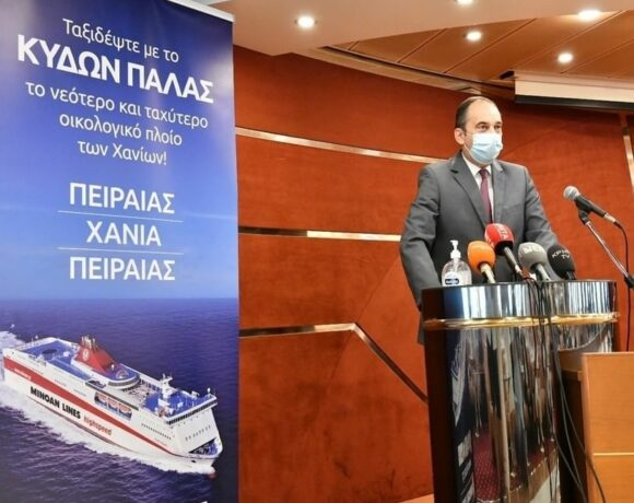 Minoan Lines Officially Inaugurates Kydon Palace Cruise Ferry