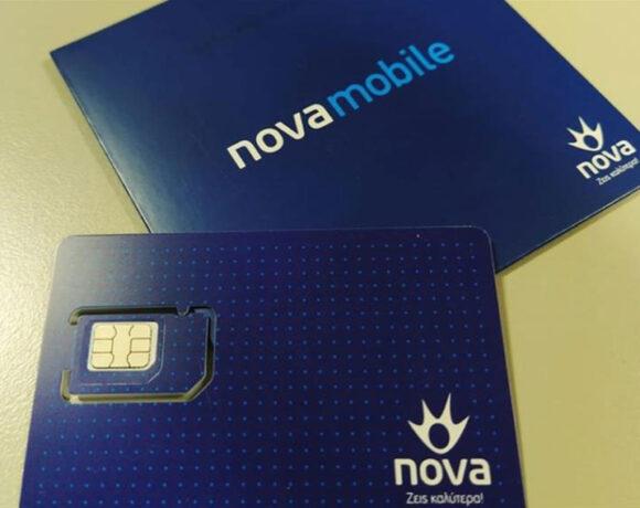 Nova Mobile: Εισέρχεται στην κινητή τηλεφωνία ως εικονικός πάροχος