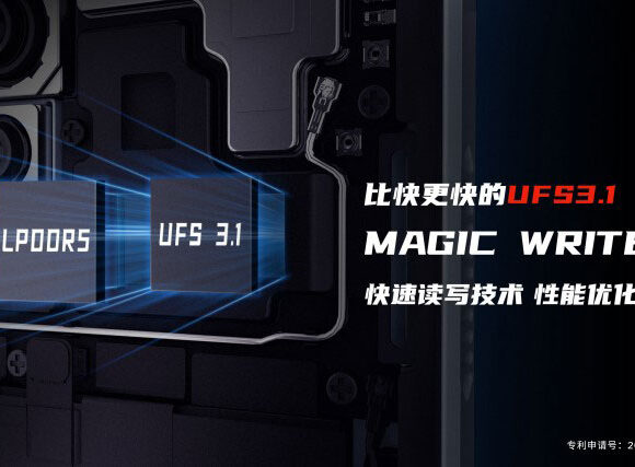 Nubia Red Magis 5S: Θα έρθει με επεξεργαστή Snapdragon 865+, LPDDR5 RAM και UFS 3