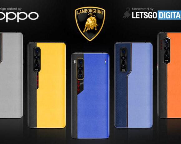 Oppo Find X2 Pro: Θα κυκλοφορήσει σε Lamborghini Edition με under-display selfie;