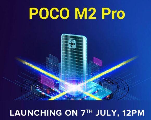 POCO M2 Pro: Έρχεται στις 7 Ιουλίου με τετραπλό σύστημα κάμερας και αισθητήρα δαχτυλικού αποτυπώματος στα πλαϊνά