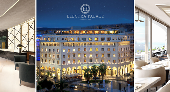 Renovated Electra Palace Thessaloniki Opens its Doors