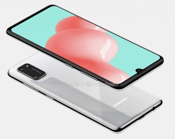 Samsung Galaxy A42 5G: Εμφανίστηκε με μπαταρία 5