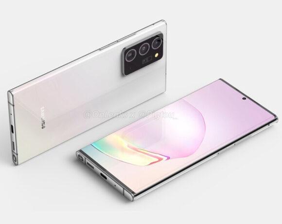 Samsung Galaxy Note 20 Ultra: Τελικά δε θα υποστηρίζει 120Hz σε ανάλυση QHD+;
