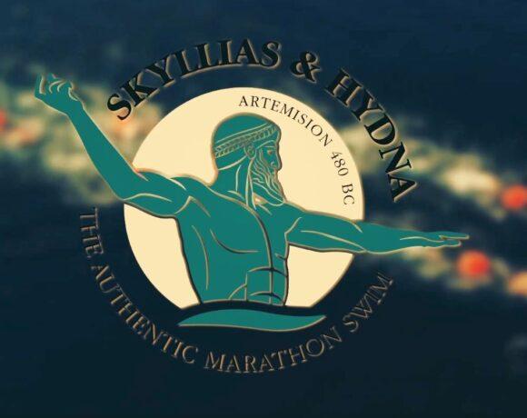 Spyros Gianniotis and the European Swimming Elite at The Authentic Marathon Swim