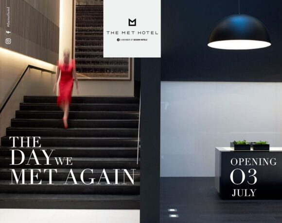 The Met Hotel in Thessaloniki Announces Opening Date: July 3
