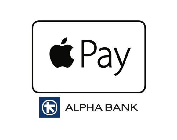 Alpha Bank- Αpple Pay: Περισσότεροι από 53