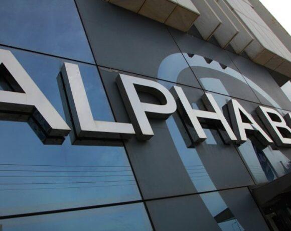 Alpha Bank: Επιστρέφει το 2020 ο διαγωνισμός ψηφιακής καινοτομίας FinQuest