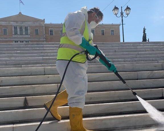 Athens Sprays Streets to Curb Coronavirus Spread