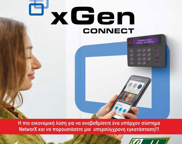 CADDX xGen Connect: Συναγερμός από το μέλλον με την υποστήριξη της G.I. SECURITY S.A.
