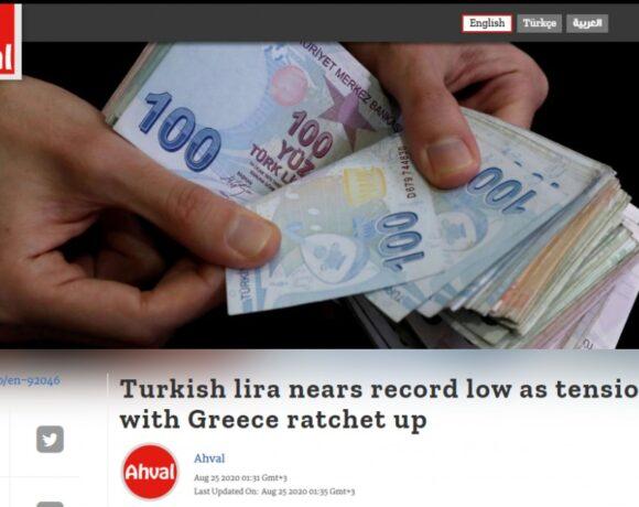 Άρθρο «κόλαφος» κατά του Ερντογάν: Η τουρκική λίρα «χτυπά» ιστορικό χαμηλό, ενώ οι εντάσεις με την Ελλάδα αυξάνονται
