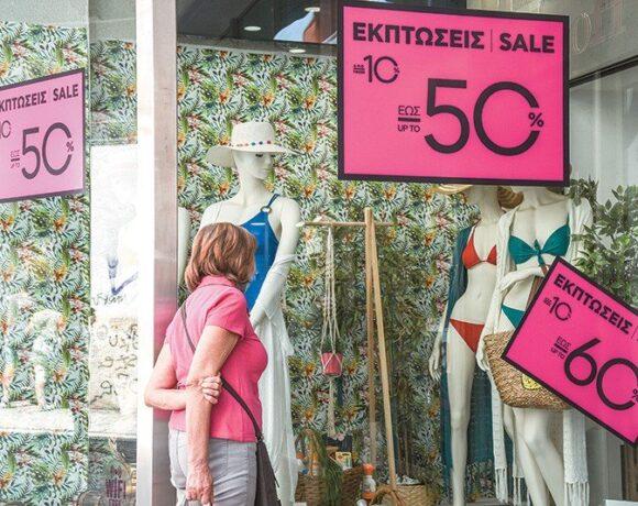 Αγορά: H μεγάλη μάχη της επιβίωσης