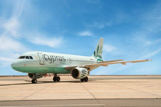 Αναστέλλει πτήσεις προς Ελλάδα η Cyprus Airways