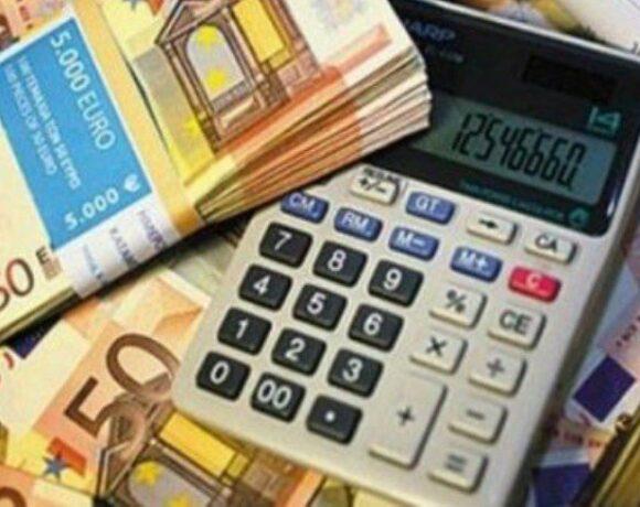 Αντίστροφη μέτρηση για τη νέα ρύθμιση χρεών σε 12 ή 24 δόσεις