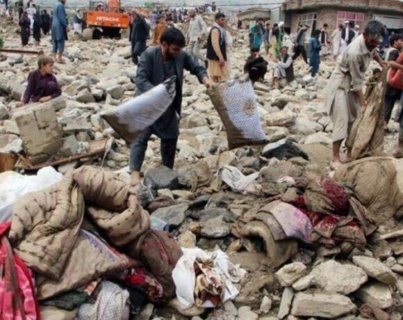 Αφγανιστάν: Στους 122 οι νεκροί από τις πλημμύρες – Πολλοί αγνοούμενοι