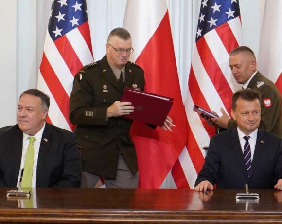 Βαρσοβία : ΗΠΑ και Πολωνία υπέγραψαν τη Συμφωνία Ενισχυμένης Αμυντικής Συνεργασίας