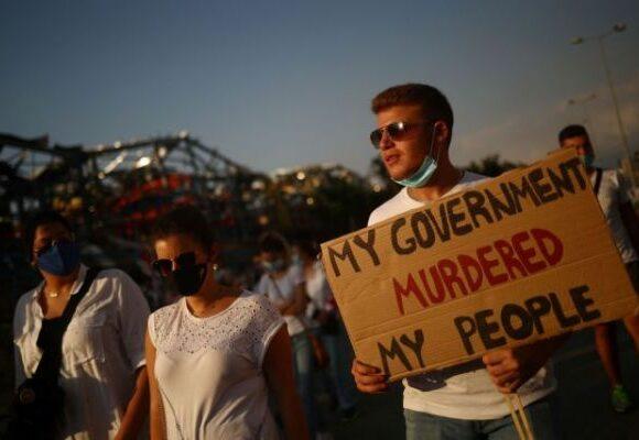 Βηρυτός : Ξεχειλίζει η οργή για τους 171 νεκρούς της φονικής έκρηξης