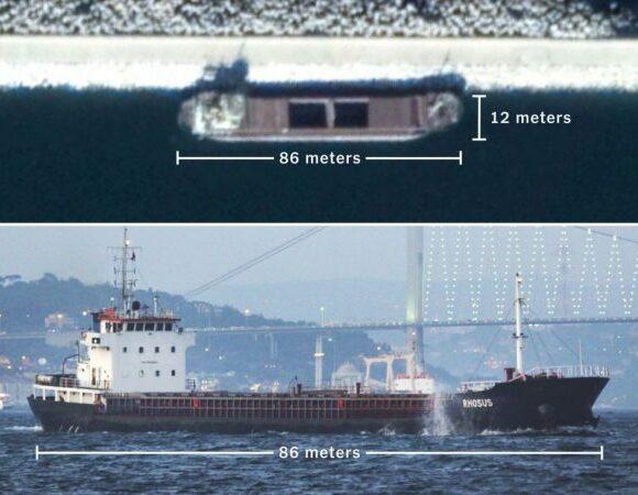 Βηρυτός : Πού ακριβώς βρίσκεται το πλοίο που μετέφερε το νιτρικό αμμώνιο