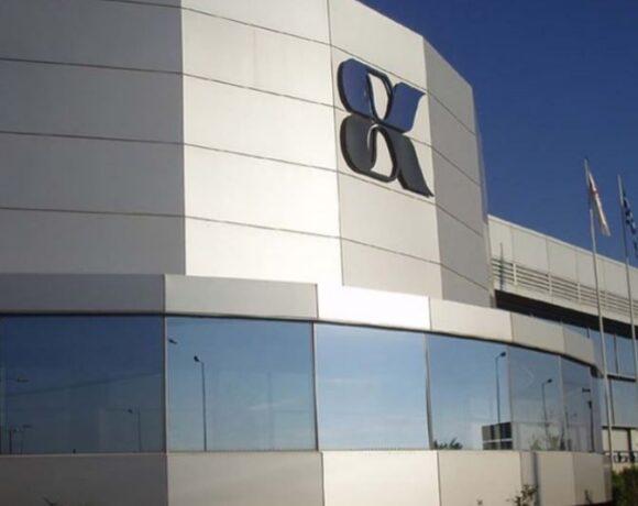 Βιοκαρπέτ: Απέκτησε άδεια 10 MW σε ηλεκτρονική δημοπρασία της ΡΑΕ