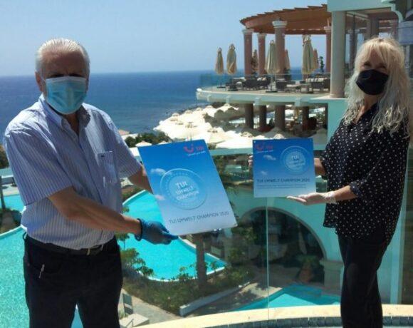 Βράβευση του Atrium Prestige με το βραβείο TUI Environmental Champion