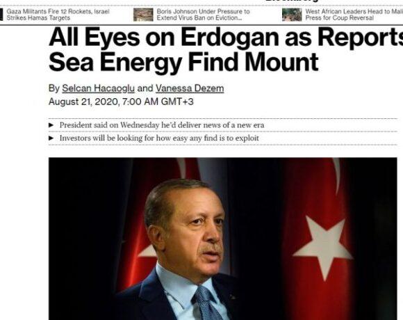Διάγγελμα – show του Ερντογάν με φόντο τη Μαύρη Θάλασσα – Τι θα ανακοινώσει