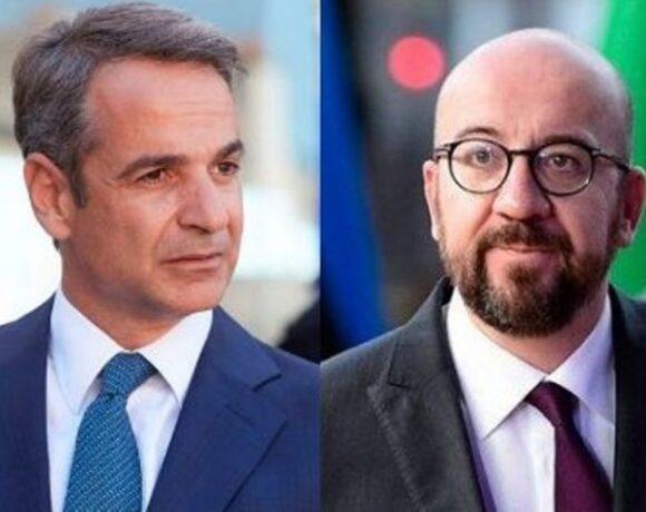 Επικοινωνία Μητσοτάκη με τον πρόεδρο του Ευρωπαϊκού Συμβουλίου για την Τουρκία