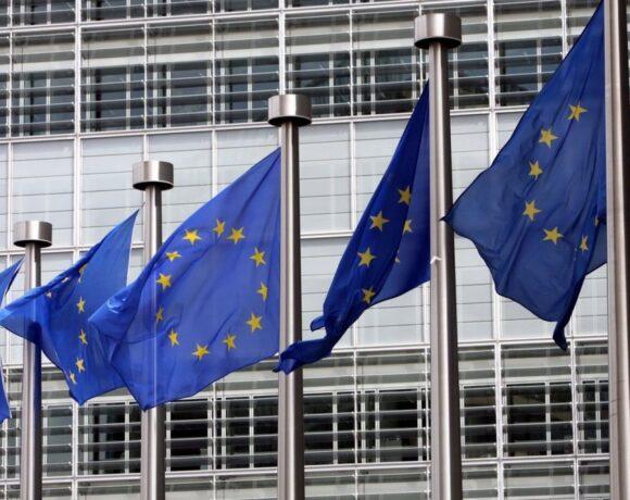 Η Κομισιόν εγκρίνει επιδοτήσεις ύψους 150 εκατ