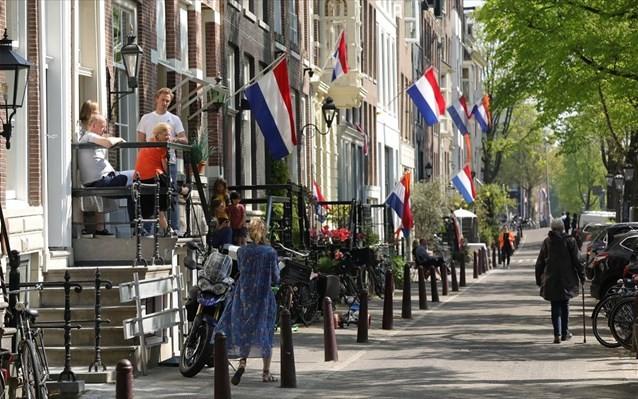 Η Ολλανδική διαφοροποίηση στην Ευρώπη της μάσκας