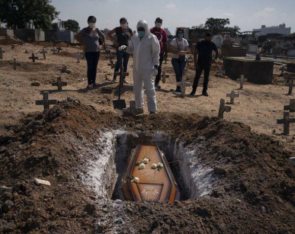 Η φρίκη της Βραζιλίας : Ξεπέρασαν και τις 105