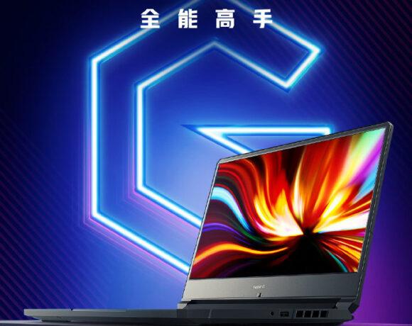 Η Redmi θα ανακοινώσει gaming laptop στις 14 Αυγούστου