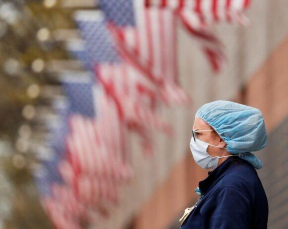 ΗΠΑ : Ξεπέρασε το όριο των 180