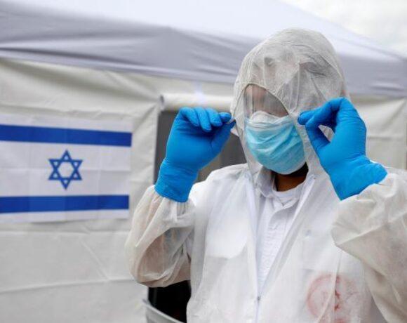 Ισραήλ : 600 νεκροί και 83.002 κρούσματα – Αυξάνουν τα τεστ σε 60