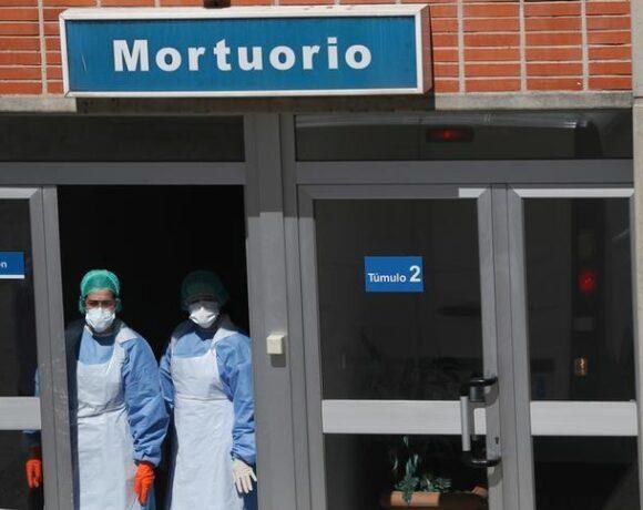 Κοροναϊός – Ισπανία : Τα νυχτερινά κέντρα σε όλη τη χώρα θα κλείνουν στο εξής στη 1 μετά τα μεσάνυχτα