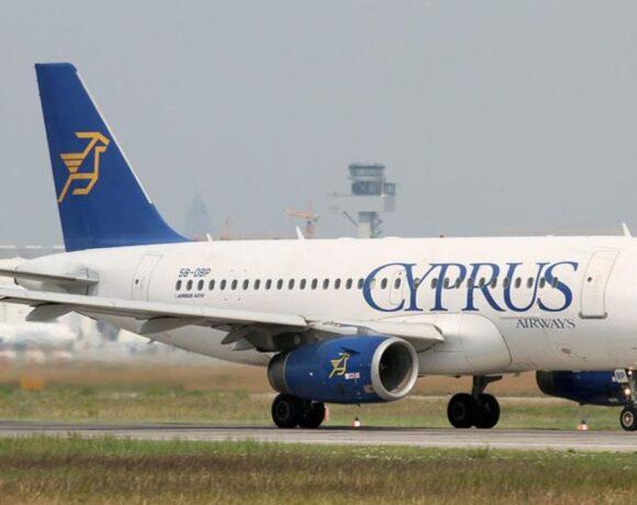 Κύπρος: Κατάρρευση 85% στις αφίξεις τουριστών το επτάμηνο Ιανουαρίου-Ιουλίου