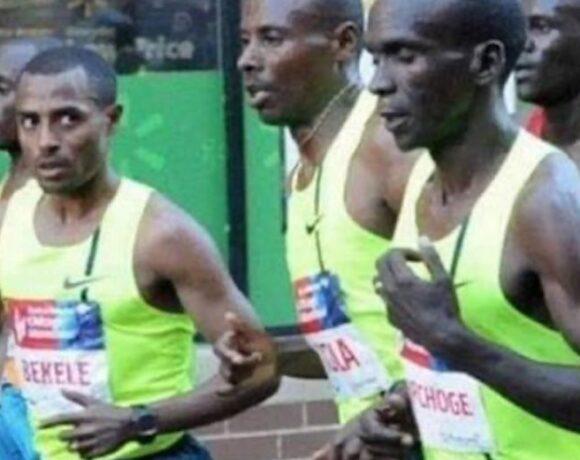 Μαραθώνιος Λονδίνου: Κιπτσόγκε – Μπεκέλε και ο Φάρα… «λαγός»