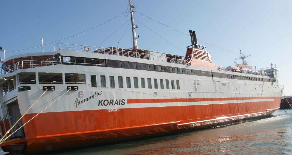 Μηχανική βλάβη στο «Αδαμάντιος Κοραής», στην Αλεξανδρούπολη, με 597 επιβάτες