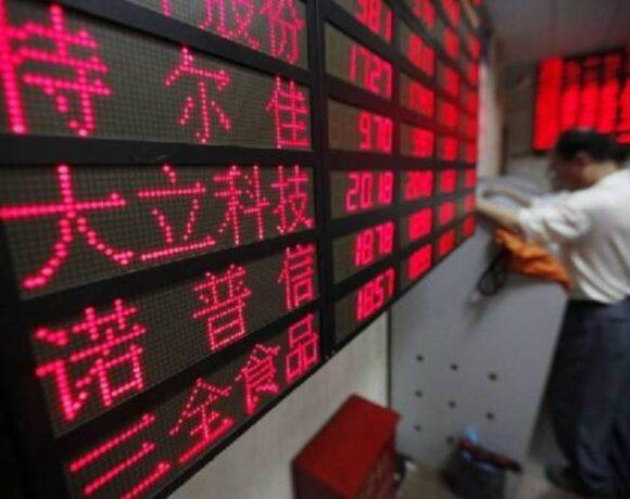 Μικτά πρόσημα στα ασιατικά μετά τις ανακοινώσεις για τις ιαπωνικές εξαγωγές