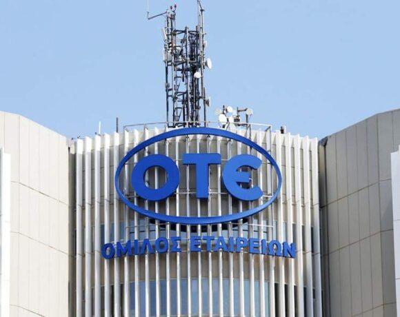 ΟΤΕ: Απάντηση σε επιστολή της Επιτροπής Κεφαλαιαγοράς