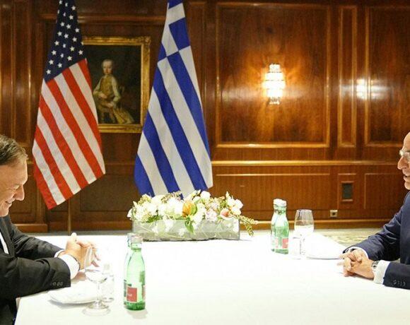 Πομπέο: Ισχυρή η σχέση ΗΠΑ-Ελλάδας – Άμεση ανάγκη να αποκλιμακωθεί η ένταση στην Ανατολική Μεσόγειο