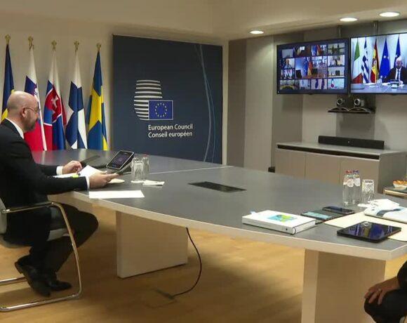 Σε εξέλιξη η σύνοδος κορυφής ΕΕ για Λευκορωσία – Η Μόσχα μιλά για ανάμιξη στα εσωτερικά της χώρας