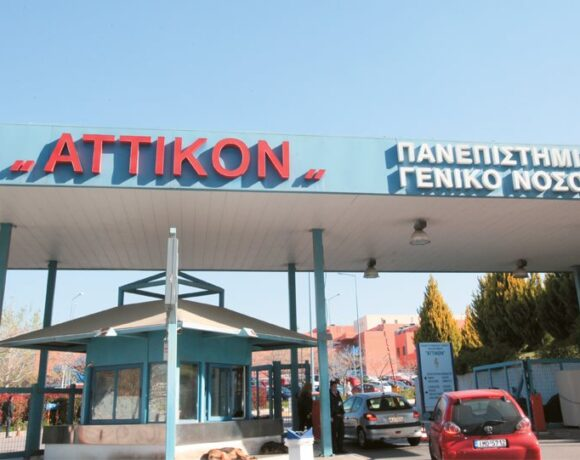 Σοκ στο Αττικόν: Ασθενής μαχαίρωσε νοσηλεύτρια και αυτοκτόνησε
